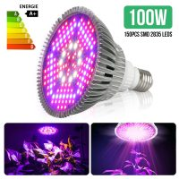 150 led lempa augalams auginti 100W_1