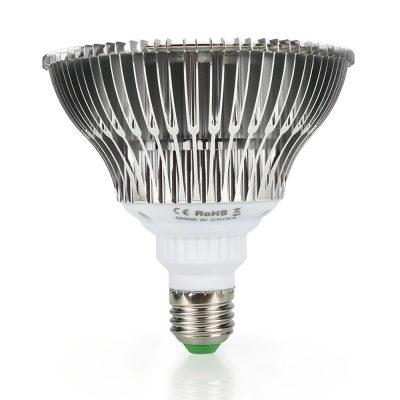 150 led lempa augalams auginti 100W_6