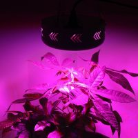 led apšvietimas augalams auginti 150W_1