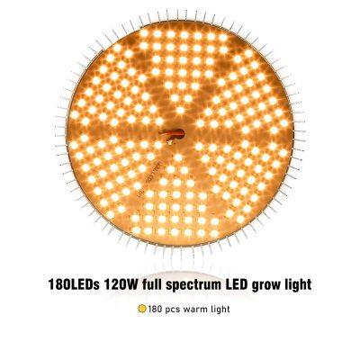 180 LED lemputė augalų auginimui 120W_1