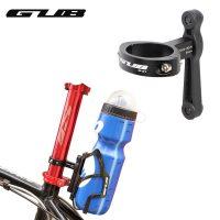 Gertuvės laikiklio tvirtinimo adapteris dviračiui GUB G-19_1